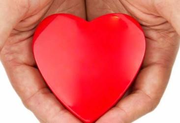 a darui iubire